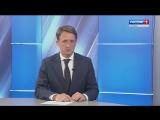 Олег Болоховец о сроках ремонта моста через Волгу в Костроме