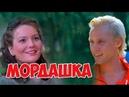 Старые Фильмы Советские Про Деревню, Ссср Детективы, Старые Индийские Фильмы Про Любовь, Ф