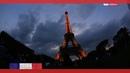 Орел и решка Париж. Франция