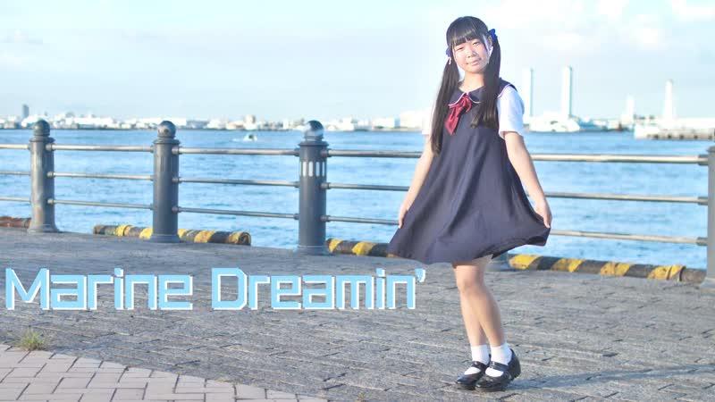 【ひじり】Marine Dreamin 踊ってみた 【夏だ〜!】 1080 x 1920 sm35562485
