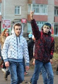 Слава Мехоношин, 13 ноября , Кудымкар, id201010178
