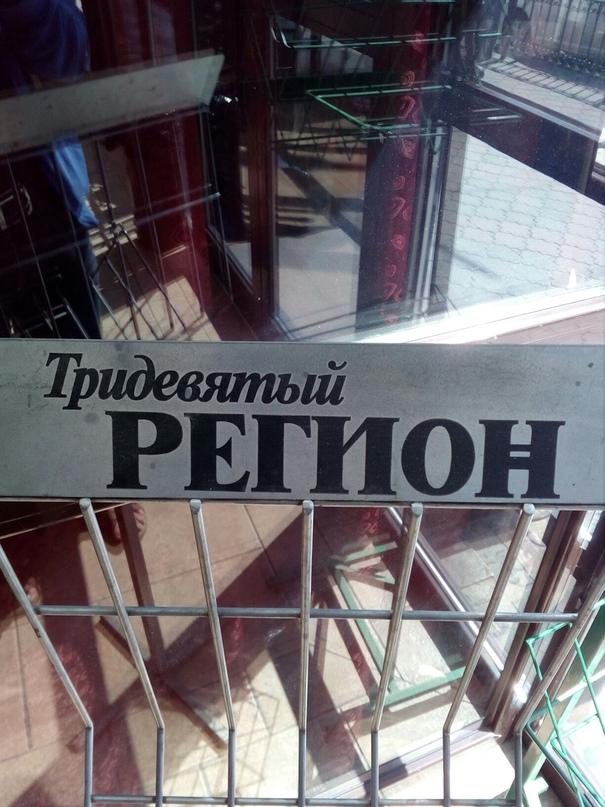 Никита Епифанов | Санкт-Петербург
