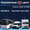 "Группа компаний ""Транспортный Центр"""