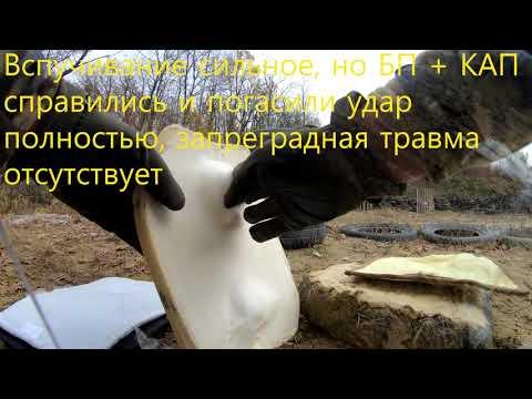 Novorossia Power UHMW PE DSM Dyneema® 25x31 1400г NIJ III и Twaron БП КАП RT 2.0 RATNIK TACTICAL