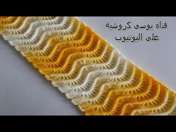 كروشية سكارف كوفية سهلة بغرزة الريشة -غرزة