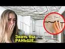 ТАКИМ ЛОМАЮТ РУКИ - Вот как делают ремонт квартир в Москве 12 из 100 отличий качественного ремонта