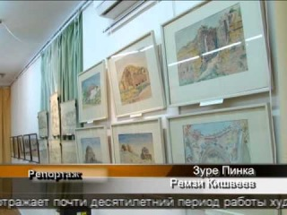 [QWT] Хаберлер / Новости (23.05.13)
