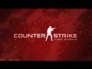 Стрим Counter-Strike Global Offensive(Alaster)
