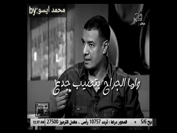 قصيده هشام الجخ هتبكي لما هتسمعها😥😢