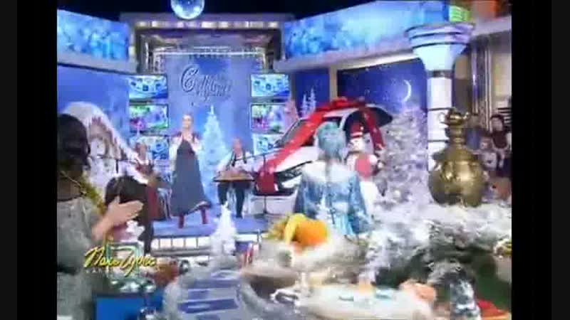Песня Терских Казаков эфир Поле Чудес 18 01 2019