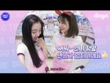 180407 Irene, Seulgi, Wendy, Yeri (Red Velvet) @ ETUDE HOUSE Make-Up Play (рус.саб)