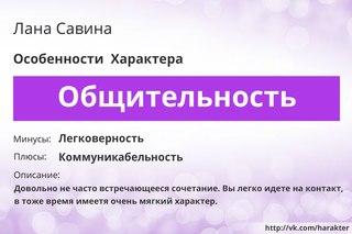 онлайн 6 алексей чижовский читать инженер константинович земли с