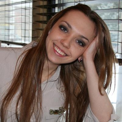 Ирина Сачиянц