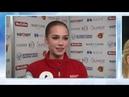 Интервью Алины Загитовой Чемпионат Европы Короткая программа 2019 1 23