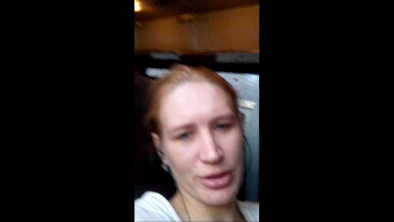 села в поезд ждо омска