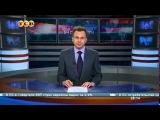 Новости ТСВ Приднестровье 15 05 14