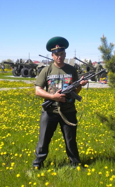 Валерий Соколов, 9 января 1986, Тюмень, id132372015