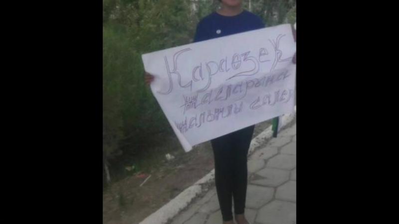 ALGA QARAQALPAQSTAN 208 Каракалпакстан жасларына тилек.
