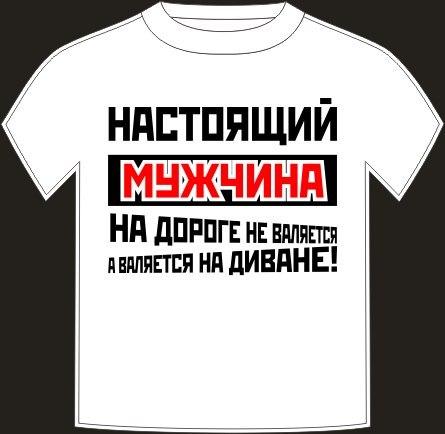 Василий Ахметов, Москва - фото №1