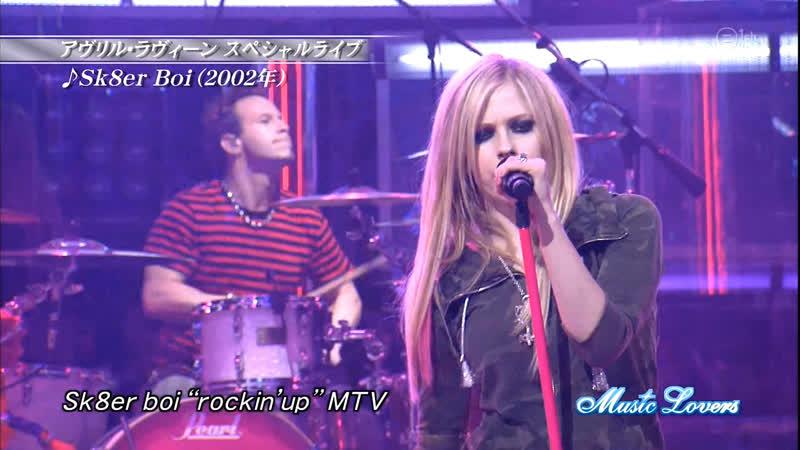 Avril Lavigne Sk8er Boi Live Music Lovers FullHD 1080p