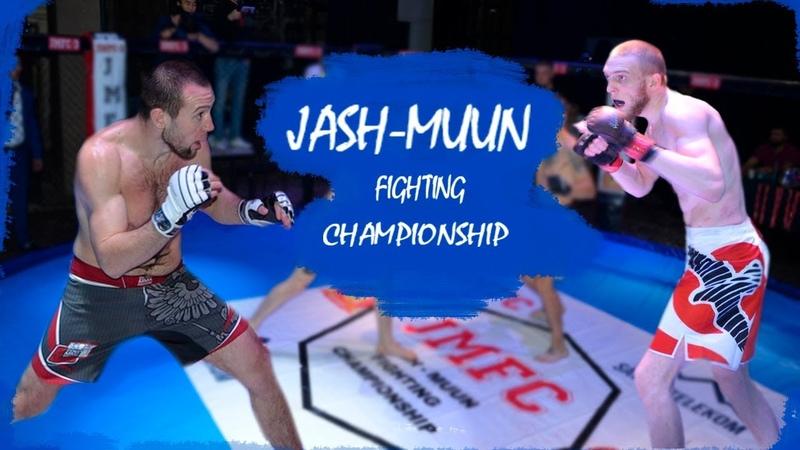 JASH MUUN FIGHTING CHAMPIONSHIP