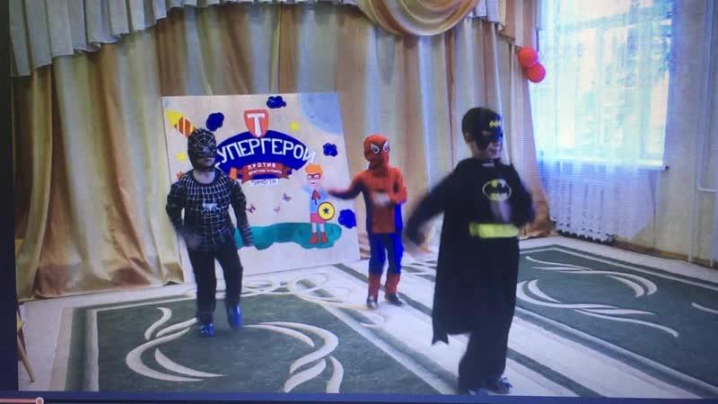 Супергерои против простуды и гриппа Детский сад 243 ОАО РЖД