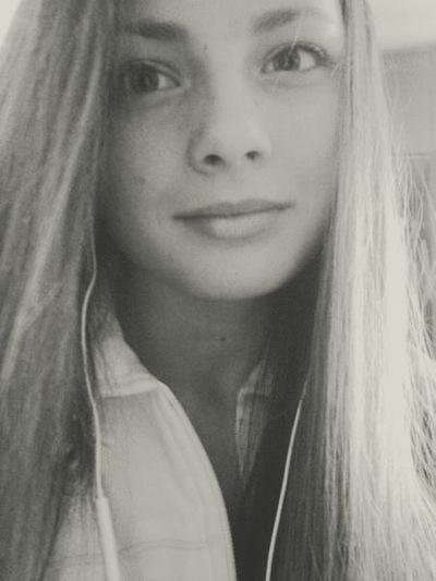 Марина Ковальчук, 2 ноября 1998, Уфа, id229422849