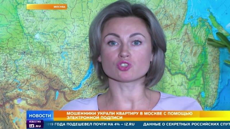 Мошенники похитили квартиру в Москве через интернет