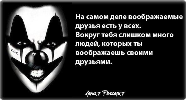 Черная философия..(часть 3)