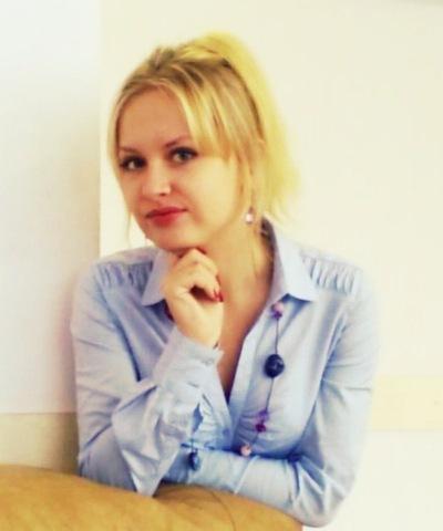 Виктория Каприз, 14 апреля 1999, Москва, id216538322