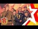 Гимн фестиваля - Армейская светит ЗВЕЗДА 21-й фестиваль армейской песни ЗВЕЗДА