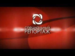 Специальный Репортаж / Фестиваль Цирка в Ижевске (2014)
