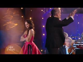 Аида Гарифуллина -  Casta Diva /Bellini- Norma/ Праздничный концерт у Эйфелевой башни Париж, 2018