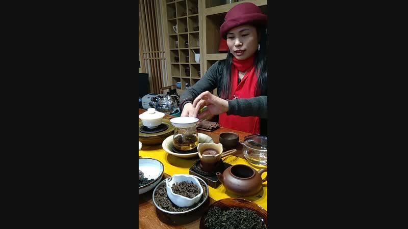 Завариваем чай 80-90С водой. сЧаемПоКитаю