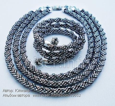 браслет змейка серебро
