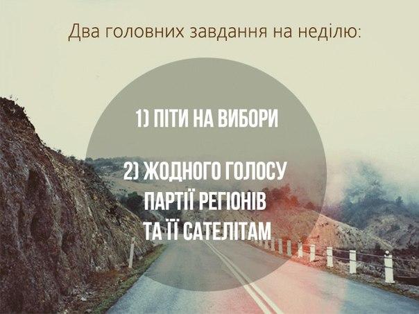На выборах в Алчевске купленные избиратели голосуют за провластного кандидата в мэры - Цензор.НЕТ 7544