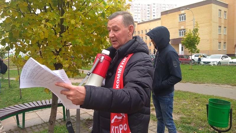 Резолюция митинг против беспредела в сфере ЖКХ в мкр Кузнечики Г о Подольск