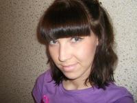 Наталья Сафрыгина, 23 августа , Петропавловск-Камчатский, id53720325
