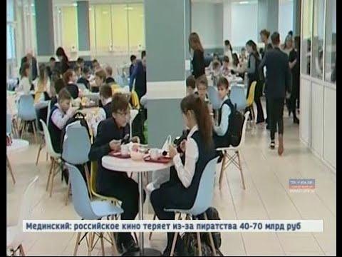 Специалисты Роспотребнадзора обеспокоены качеством питания в чебоксарских школьных столовых