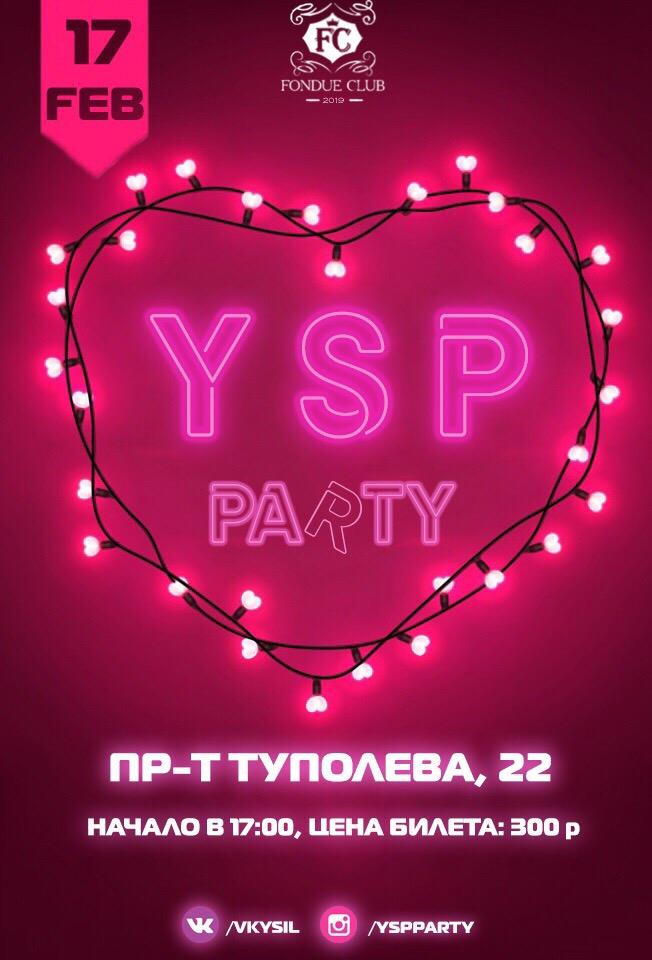 Афиша Ульяновск ysp_ulsk