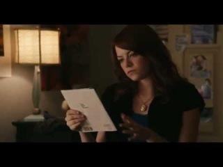 Любимый кусочек из фильма Отличница легкого поведения=)ахах