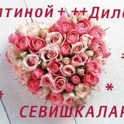 Sawa Gulomov, 27 января 1994, Тверь, id184720756