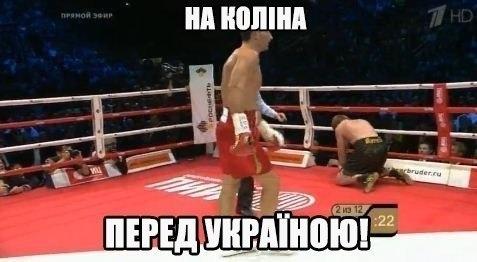 Саакашвили: Рано или поздно дешевые российские игры закончатся - Цензор.НЕТ 297