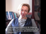 Елена Заева о деле в отношении Microsoft