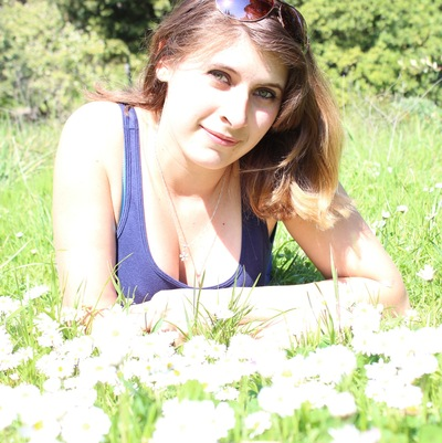 Яна Михалёва, 30 сентября , Донецк, id67038591