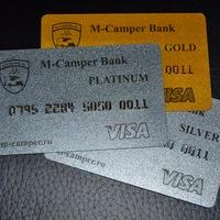 Клубные бонусные карты от Мастер-Кемпер