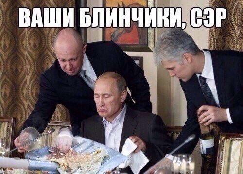 В Кремле приняли к сведению слова Обамы в адрес Путина, - Песков - Цензор.НЕТ 1973