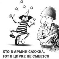 Миша Чумаков, 3 сентября , Торжок, id59529382