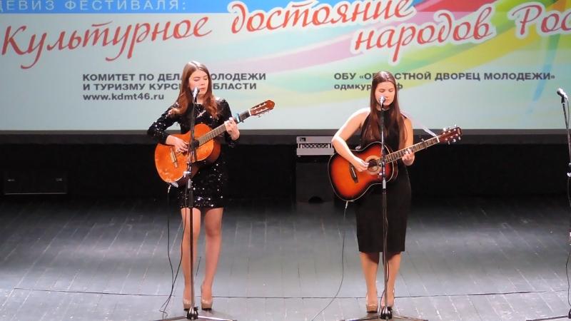 Ерёмина Анна и Чеканова Татьяна - «Зима»