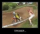 Антон Трехлебов фото #11